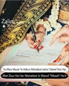 Nikkah Best Couple Quotes, Muslim Couple Quotes, Baby Love Quotes, Couples Quotes Love, Muslim Love Quotes, Love Picture Quotes, Love Husband Quotes, Beautiful Love Quotes, True Love Quotes