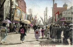 明治時代・大正時代の横浜を手彩色絵葉書や古写真で紹介しています。絵葉書の交換・販売もしています。