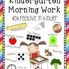 This set includes 92 pages of morning work activities. I have looked high and low for morning work for my students. There are several great things ...
