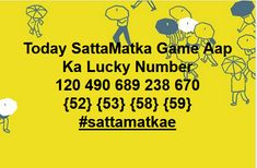 Main Mumbai, Winning Lottery Numbers, Play Online, Read More, Free Games, Public, King, Marketing