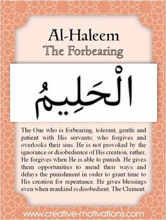 The 99 Countdown-- Day 35: Al Haleem. . Follow on Facebook: http://on.fb.me/O4NQE7 --or-- http://on.fb.me/1hZhhCF