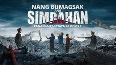 "Tagalog Christian Movie | ""Pananampalataya sa Diyos 2 – Nang Bumagsak an... Praise Songs, Worship Songs, Religion, Films Chrétiens, Film Trailer, Jesus Christus, In China, Christian Movies, My Salvation"