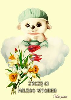 Good Morning, Disney Characters, Fictional Characters, Disney Princess, Buen Dia, Bonjour, Fantasy Characters, Good Morning Wishes, Disney Princesses