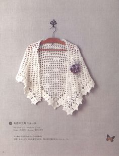 Альбом«Asahi Original 3 Crochet Best Selection» . Обсуждение на LiveInternet - Российский Сервис Онлайн-Дневников