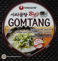 The Ramen Rater tries Nongshim Gomtang - a creamy beef noodle soup from South Korea found up in Canada at a Korean market Beef Noodle Soup, Beef And Noodles, Korean Instant Noodles, Soup Mixes, Bean Sprouts, Micro Onde, Noodle Recipes, South Korea, Ramen