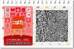 Japanese Retro signboard (4 types) #1<-