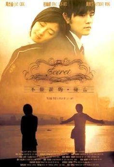 말할 수 없는 비밀 (不能說的秘密: Secret, 2007)