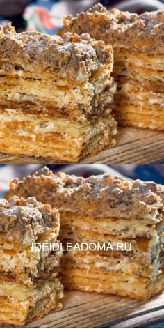 Sweet Recipes, Cake Recipes, Napoleon Cake, French Dessert Recipes, Macedonian Food, Tasty, Yummy Food, Cakes And More, Food Cakes