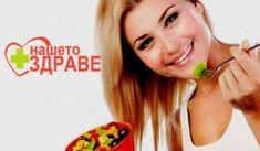 Пречистваща диета Повече на NashetoZdrave.com #диета #диети #отслабване #пречистващадиета #diets #dieti #nashetozdrave #health