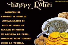 happy lohri wishes wallpapers * happy lohri - happy lohri wishes - happy lohri images - happy lohri wallpapers - happy lohri poster - happy lohri wishes messages - happy lohri wishes in hindi - happy lohri wishes wallpapers Happy Lohri Wallpapers, Happy Lohri Images, Happy Lohri Wishes, Happy Birthday Hearts, Funny Quotes In Hindi, Greetings Images, Saag, Wishes Messages, Food