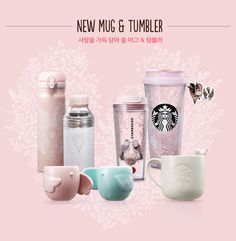 Starbucks Korea St Valentine's Day 2016 limited edition tumbler and mug