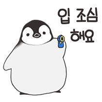 Emoticon, Emoji, Chubby Babies, Boyfriend Memes, Baby Penguins, Cute Icons, Doodle Sketch, Laughter, Doodles