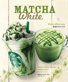 Starbucks Coffee Japan - スターバックス コーヒー ジャパン Food Graphic Design, Food Menu Design, Food Poster Design, Food Packaging Design, Design Design, Starbucks Art, Starbucks Coffee, Thai Milk Tea, Design Package