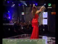 "A wonderful expressive performance by Lebanese goddess Haifa Wehbe singing Arabic standards ""Habibi Ya Einy"" (My Darling, My Eyes) and ""Shik Shak Shok."" Her ..."
