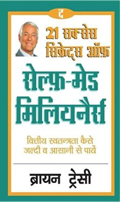 Buy Secrets of the Millionaire Mind Book Online at Low Prices in India | Secrets of the Millionaire Mind Reviews & Ratings - Amazon.in Free Novels, Self Made Millionaire, Motivational Books, Rich Dad, How To Become Rich, Books To Buy, Books Online, Good Books, The Secret