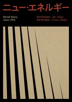 Matt and Dan's stark graphic posters for Daniel Avery's Divided Love