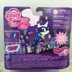 Rarity Radiance Power Ponies Brushable