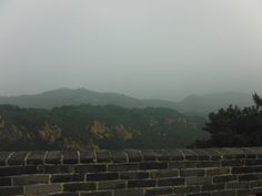 A view of the mountainside from the Great Wall of China located in Beijing. anntardiffphotography.blogspot.com