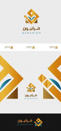 Quranion islamic Logo Design by ahmedelzahra.deviantart.com on @deviantART