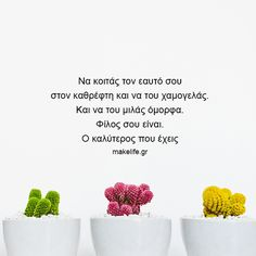 Happy Name Day, Funny Greek, Greek Quotes, Positive Thoughts, Quote Of The Day, Wise Words, Love Her, Me Quotes, Positivity