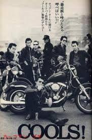 「たちひろし」の画像検索結果 Modern Pompadour, Teddy Boys, Cute Cuts, Tough Guy, Rockn Roll, Japanese Culture, Anthropology, Old Photos, Rockabilly