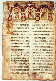Miroslav's Gospel, Serbian illuminated manuscript, circa a liturgical work that is considered the most important and the most beautiful of Serbian manuscript books. National Library of Serbia. Medieval Manuscript, Illuminated Manuscript, Serbian Language, 12th Century, Belgrade, Kirchen, National Museum, Catholic, Texts