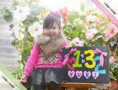 第3回DREAM KIDS-TOKEI