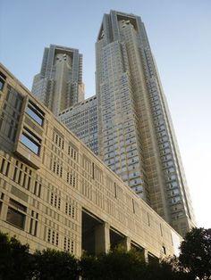 Mairie de Shinjuku