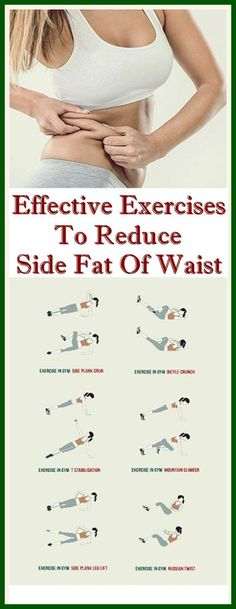 Effective Exercises To Reduce Side Fat Of Waist #fitnessexercises