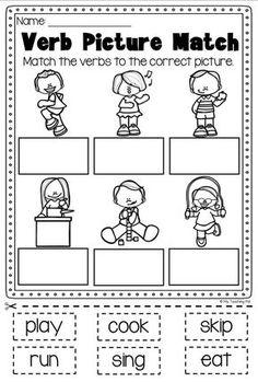 Verbs Worksheet. It covers action verbs, past/present/future tense verbs, irregular verbs, similar verbs, opposite verbs and more. Kindergarten, First and Second Grade.