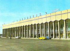 Самарканд - аэропорт