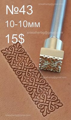 Etsy の Tools for leather crafts. Stamp 43 by LeatherStampsTools