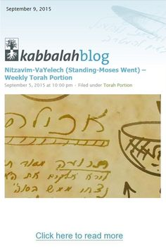 The portion, Nitzavim (Standing), deals with Moses' speech regarding the covenant between Israel and the Creator. | Get started with a free course => http://edu.kabbalah.info/lp/free?utm_source=pinterest&utm_medium=banner&utm_campaign=ec-general | #TorahPortion #Covenant #Torah #KabbalahInfo