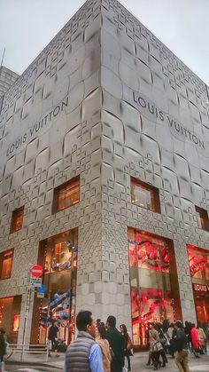 LOUIS VUITTON at Matsuya Ginza 3-6-1 Grinza Chuo-Ku, Tokyo, Japan 104-8130