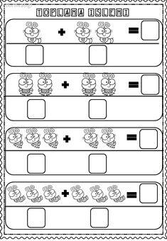 Schede didattiche per la scuola primaria giochi disegni - Numero di fogli di lavoro per bambini ...