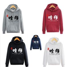 New!Tokyo Ghoul Cotton Hoodies Cosplay Costume