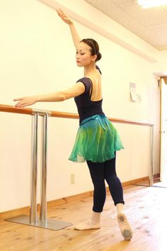 Lily's back / Trienawear, Watercolour Dancewear Wardrobes, Dance Wear, Watercolour, Lily, Ballet Skirt, My Style, Skirts, Beauty, Fashion