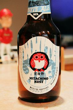 Owl beer bottle design