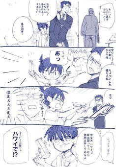 埋め込み Manga Detective Conan, Magic Kaito, Case Closed, Slayer Anime, Doujinshi, Drama, Comics, Twitter, Fandoms