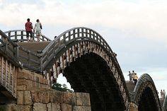 Cool Bridge