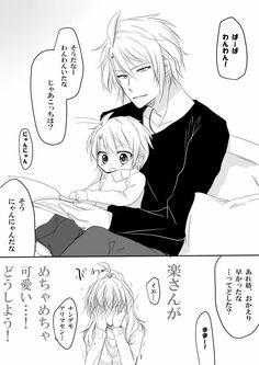 亮@2/25 東1 イ06a (@ryo4516) さんの漫画 | 155作目 | ツイコミ(仮)