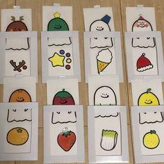 Baby Art, Preschool Crafts, Advent Calendar, Holiday Decor, Preschooler Crafts