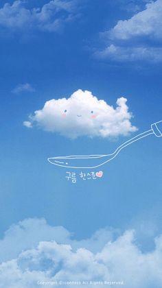 E thích nhìn trời... Còn a lại thích mây..... #dànhchochúngta