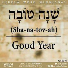 #hebrewwords
