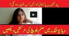 Sanam Baloch Real Face