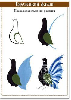 городецкие птицы фазан
