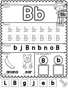 Free Alphabet Practice Printable includes a variety of activities. Kids practice upper and lowercase letters and work on letter recognition through tracing and coloring. Perfect for the beginning of the year in preschool or kindergarten. Letter Worksheets For Preschool, Preschool Letters, Kindergarten Worksheets, In Kindergarten, Alphabet Writing Worksheets, Reading Worksheets, Alphabet Activities Kindergarten, Learning Activities, Kids Phonics