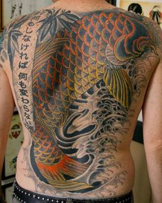 20 of the BEST Japanese Style Tattoos