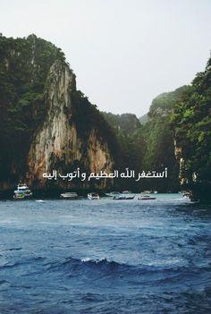 استغفرالله..استغفر الله...♣