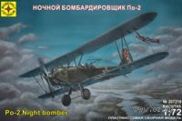 "Ночной бомбардировщик ""По-2"" (масштаб: 1/72)"